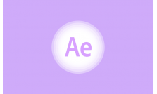 Adobe After Effects CC para Iniciantes