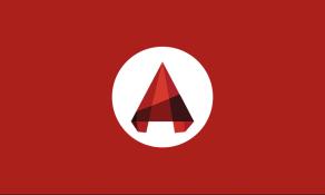 Imagem de Curso de Autocad 2016 Essencial