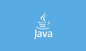 Imagem de Curso de Java Essencial