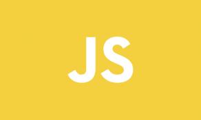 Imagem de Curso de JavaScript Completo